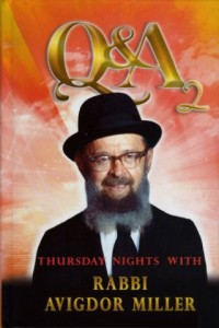 Rabbi Avigdor Miller New Book