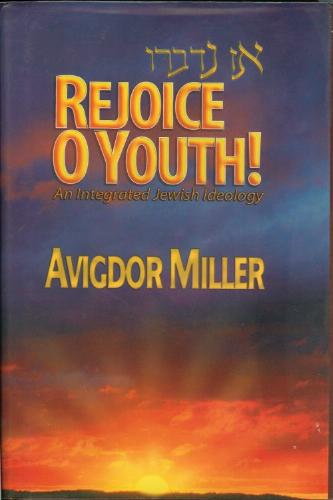 Rejoice O Youth!