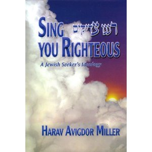 Sing You Righteous